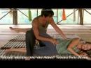 Тайский массаж - это что такое؟ Техника выполнения...