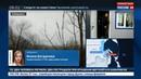 Новости на Россия 24 • В Хабаровске разбился вертолет Ми-8, шесть человек погибли