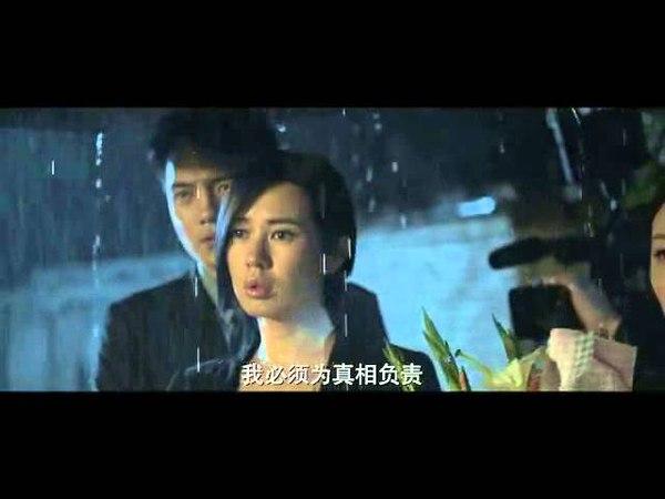 Трейлер Немой свидетель / Безмолвный свидетель / Silent Witness / Quan Min Mu Ji (2013) | karrab.ru