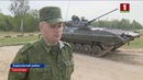 Беларусь сегодня отмечает День мотострелков Панорама