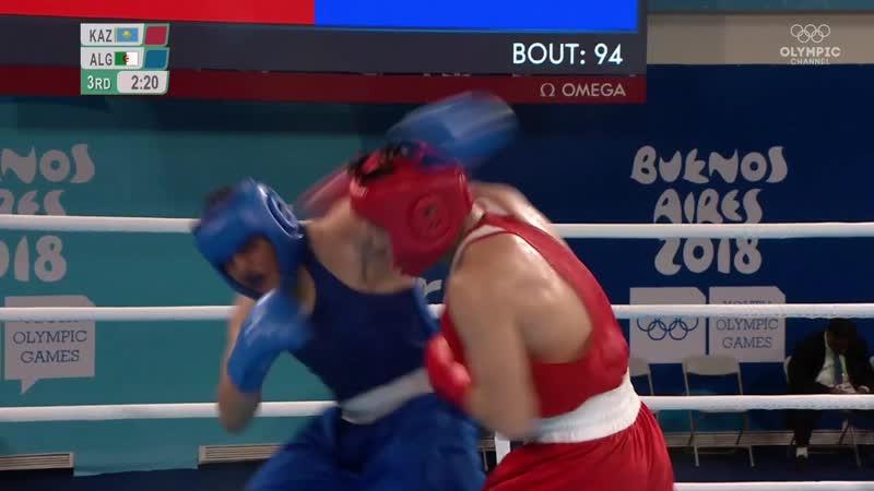 Finals YOG 91kg Oralbay KAZ vs Hacid ALG