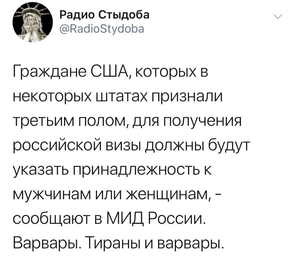 О политике - Страница 31 Rl9yyvEe1wI