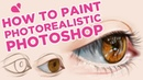 How to draw a REALISTIC EYE in photoshop
