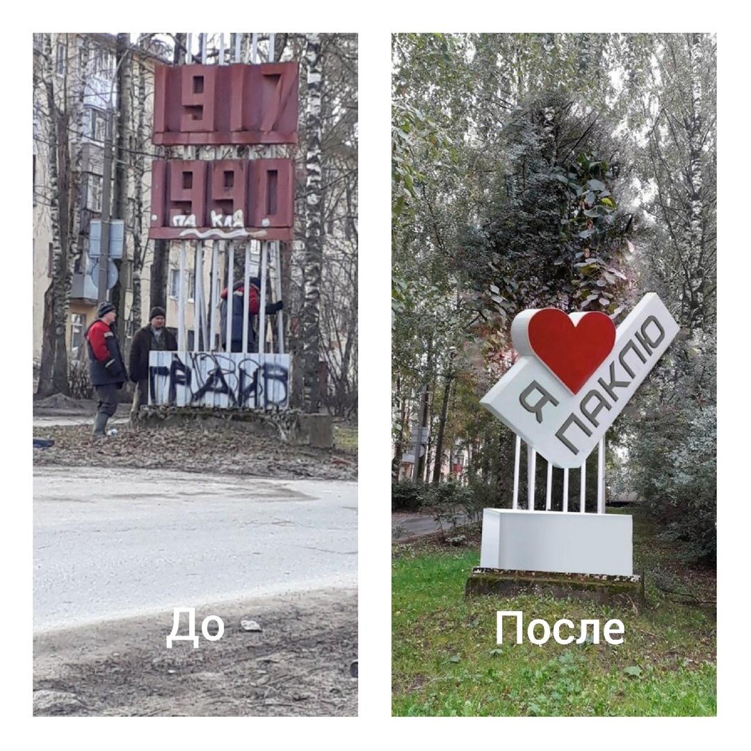 Новый памятник устанавливают в 6-ом микрорайоне Вологды