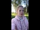 Елена Прекрасная Live