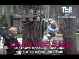 Ты не поверишь! - Дети Аллы Пугачёвой и Максима Галкина (26.08.2018)