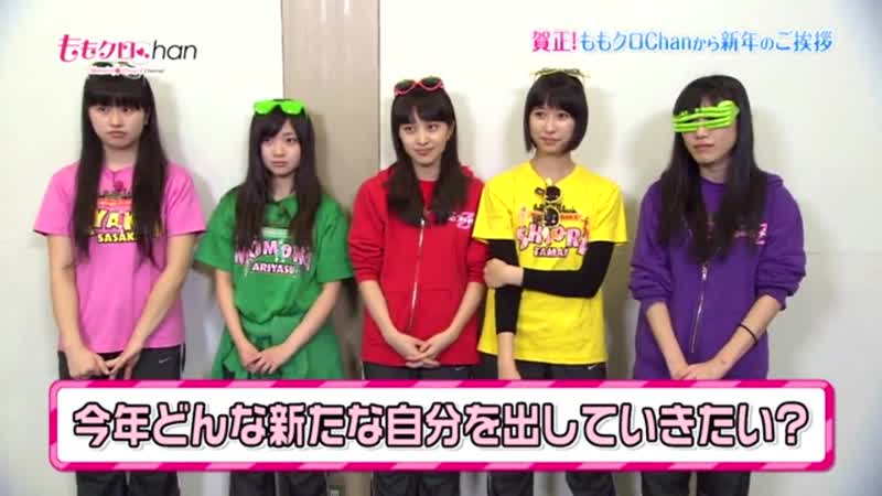 Momoclo-Chan DX 211.5 SP 20150101
