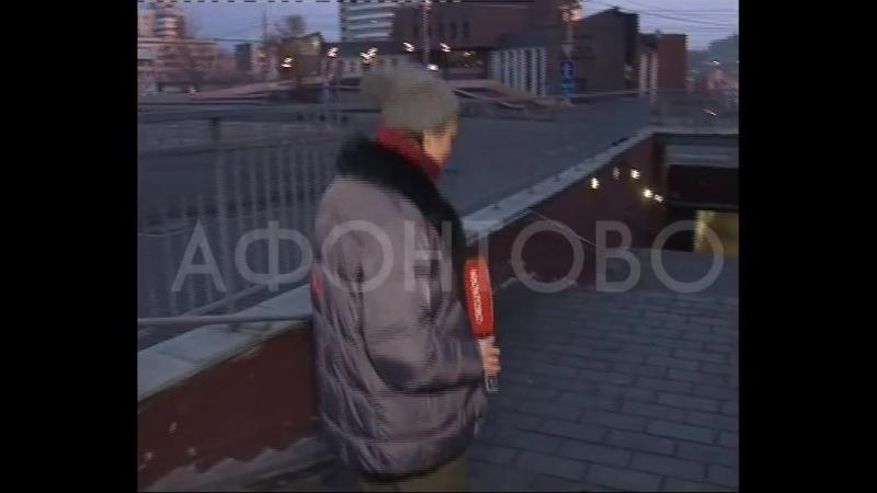 Инспектор Богданнов