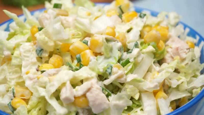Салат из пекинской капусты с курицей за 15 минут!