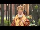Слово Святейшего Патриарха Московского и всея Руси Кирилла 15 июля 2018 года