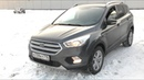 Подбор б\у авто Ford Kuga 2 (бюджет 1.250-1.300тр)