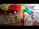 Воздушные шары. Оформление детского Сада