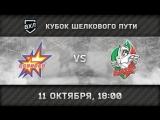 «Ижсталь» Ижевск — «Барс» Казань 18:00