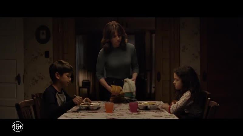 Дублированный трейлер фильма Проклятие плачущей » Freewka.com - Смотреть онлайн в хорощем качестве