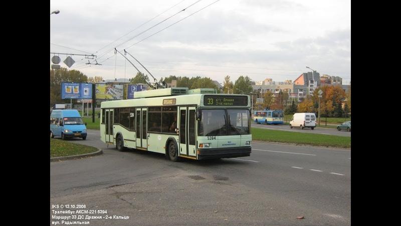 Поездка на троллейбусе БКМ-221,борт.№ 5394 (19.04.2016)