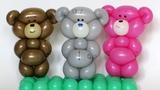 Плюшевый мишка из шарика One balloon Teddy bear (Subtitles)