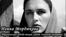 Нонна Мордюкова. Трагическая судьба такой слабой сильной женщины. Лаборатория Гипноза.