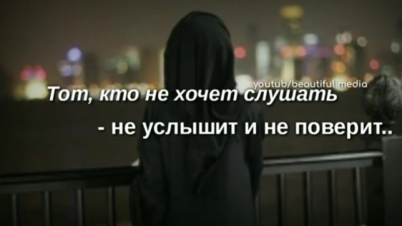 Никогда не стоит никому ничего объяснять.mp4