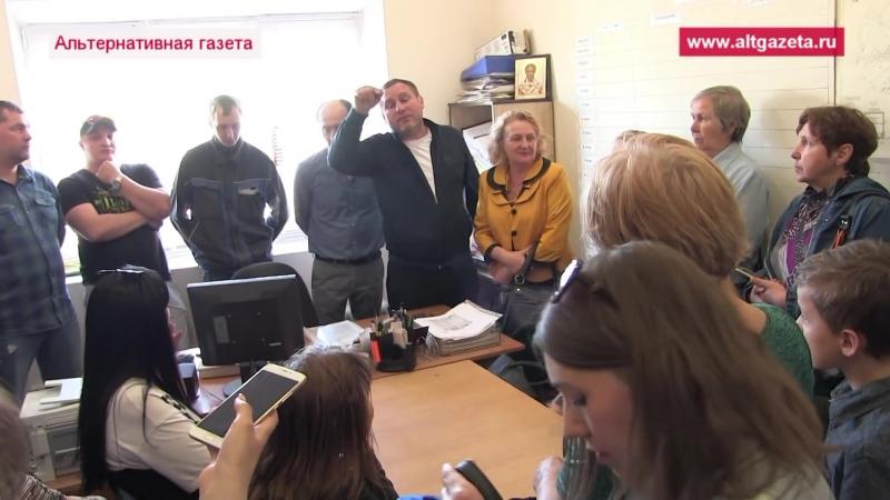 """""""Провокатор, либерал, враг государства и Путина!"""" - Собрание дольщиков закончилось скандалом"""