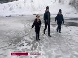 Юные спасатели. История о том, как северские подростки спасли ребенка провалившегося под лед.