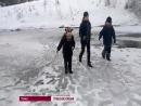 Юные спасатели История о том как северские подростки спасли ребенка провалившегося под лед