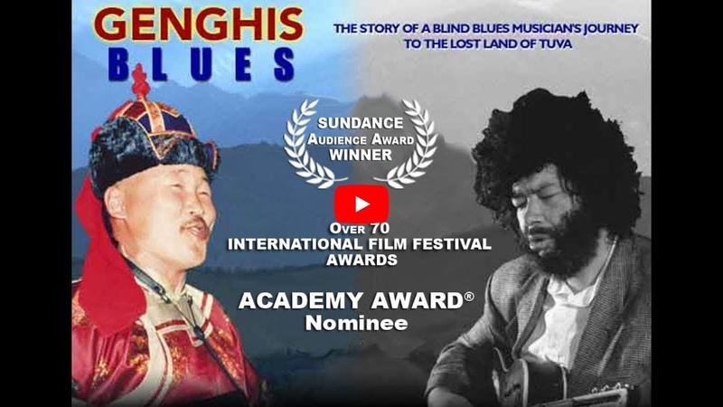 Genghis Blues, Documentary Film, about multi-harmonic throatsinging, from Tuva, English, 1999