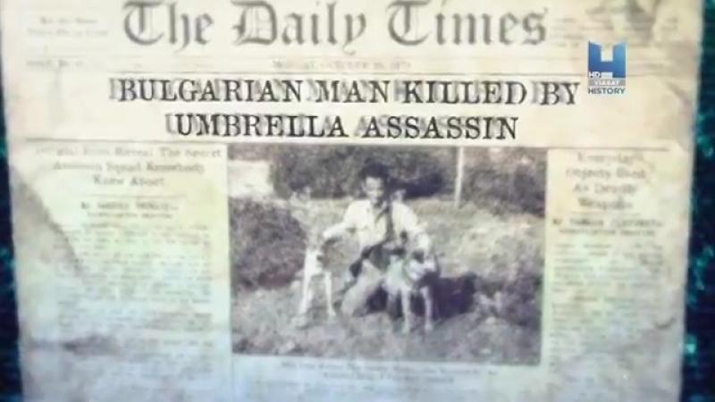 Бюро убийств - спецслужба для ликвидации врагов в любой точке мира. Казалось бы, при чем здесь Скрипали?