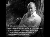 10 фактов об авторе романа «Шантарам» Грегори Дэвиде Робертсe