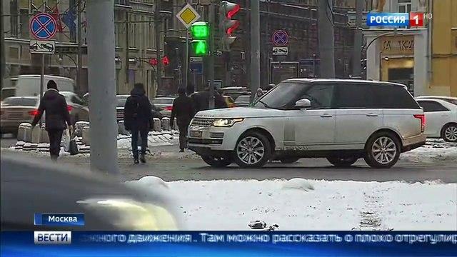 Вести-Москва • Начат прием жалоб и предложений москвичей по улучшению дорожного движения