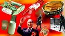 Почему в СССР жилось всем хорошо что хорошего в СССР на уровне быта