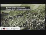 isa_hadji_gamzatov___BqcY8pKnzUW___.mp4