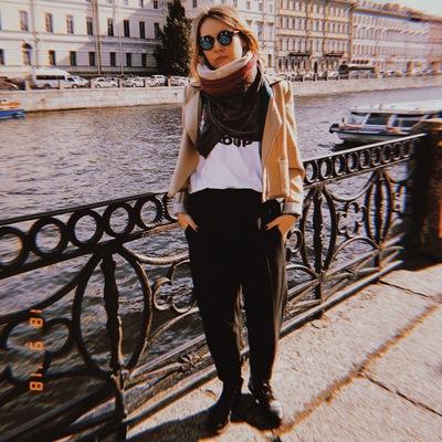 Екатерина Евсеева