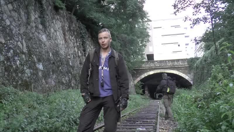 Парижские катакомбы. Заброшенное подземное кладбище. Сталк с МШ_1080p