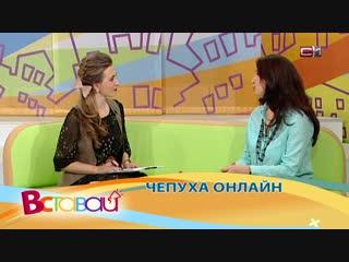 Леся Ганеева преподаватель рекламы и связей с общественностью на кафедре психологии СурГУ