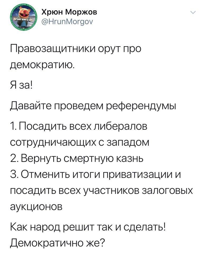 https://pp.userapi.com/c844521/v844521617/14869f/gU30kPmqxBM.jpg