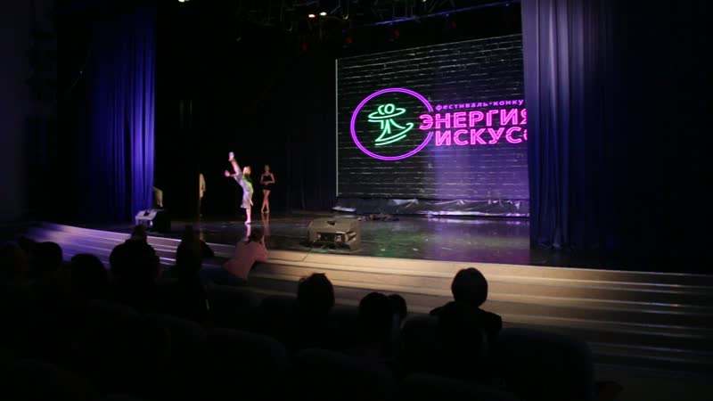 Коллектив Грация Мой мир - мои правила Всероссийский фестиваль-конкурс Энергия искусств - 2018