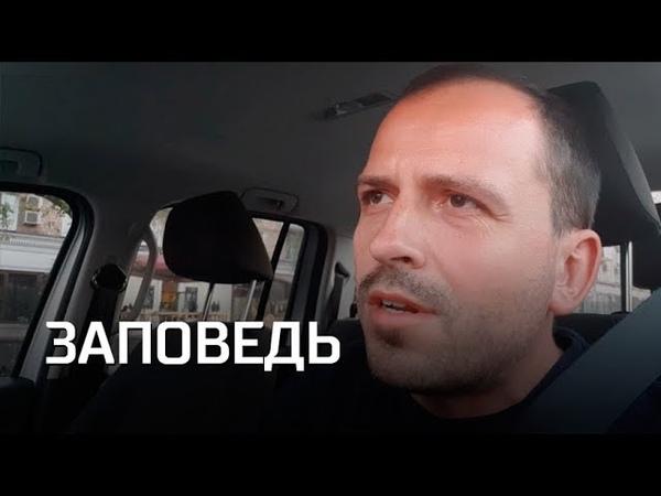 Редьярд Киплинг - Заповедь