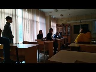 День учителя на русском