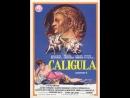 Калигула _ Caligula (1979) Италия, США