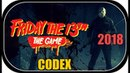 Friday the 13th The Game Challenges 2018 CODEX CRACK