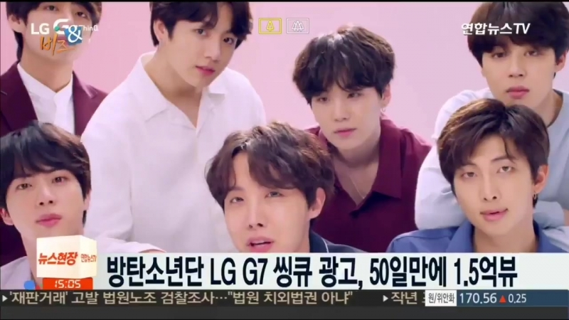180625 Yonhap News TV BTS @BTS twtLGG7 ThinQ CF video surpassed 150M views in just 50 days proves their popularity TeenCh