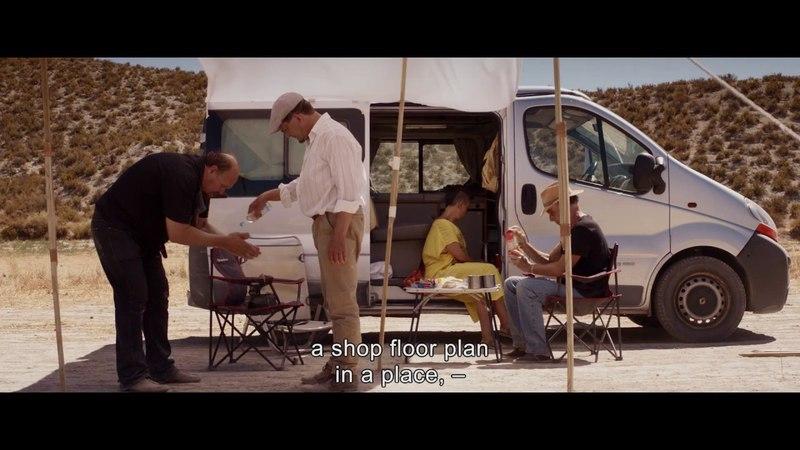 MAAILMAN VIIMEINEN KIRJAKAUPPA -elokuvan virallinen traileri