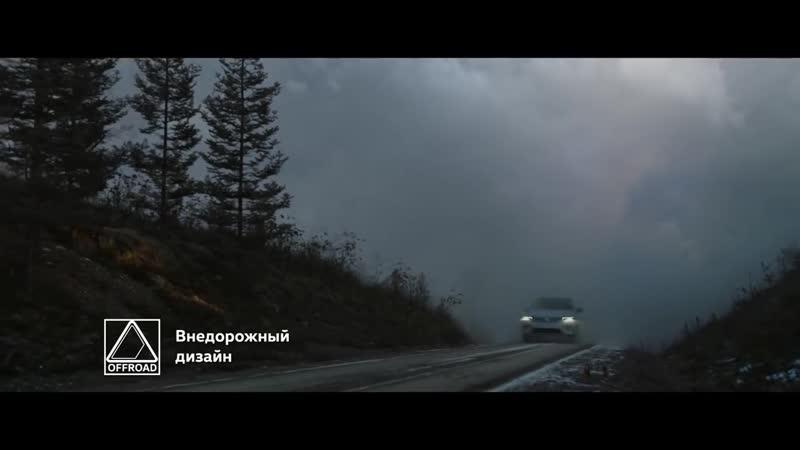 Volkswagen Tiguan OFFROAD. Почувствуй свободу!