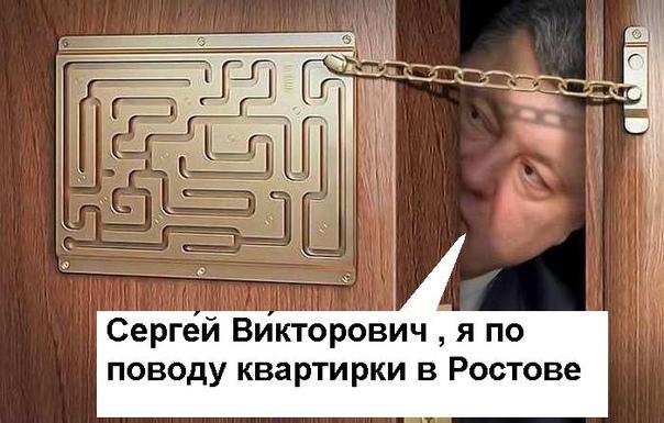 Порошенко заглянул к Лаврову