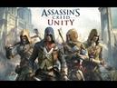 Assassins Creed Unity Обзор / Первый взгляд / Прохождение / Трейлер на русском