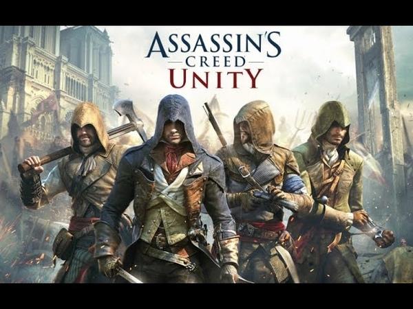 Assassin's Creed Unity [Обзор] / [Первый взгляд] / [Прохождение] / [Трейлер на русском] » Freewka.com - Смотреть онлайн в хорощем качестве