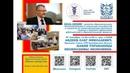 Обращение Президента Союза ТПП Оренбургской области Авдеева О Н по Школе лидерства