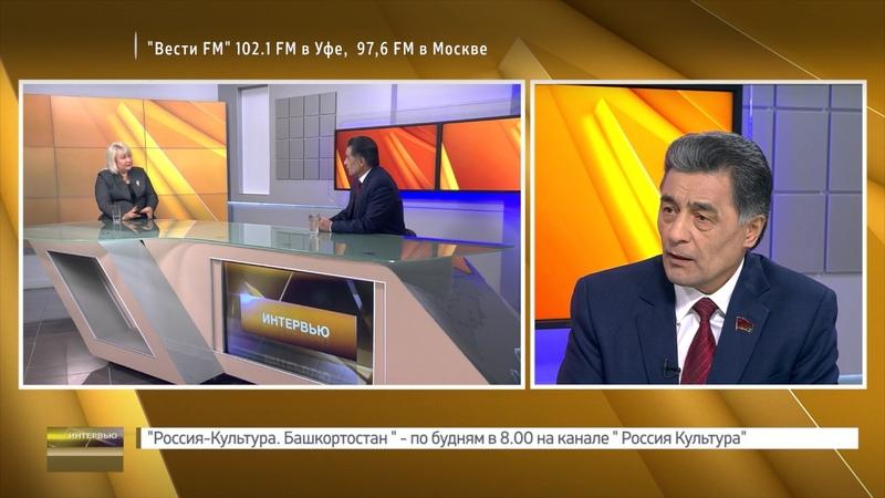 Вести Интервью Юнир Кутлугужин первый секретарь башкирского рескома КПРФ