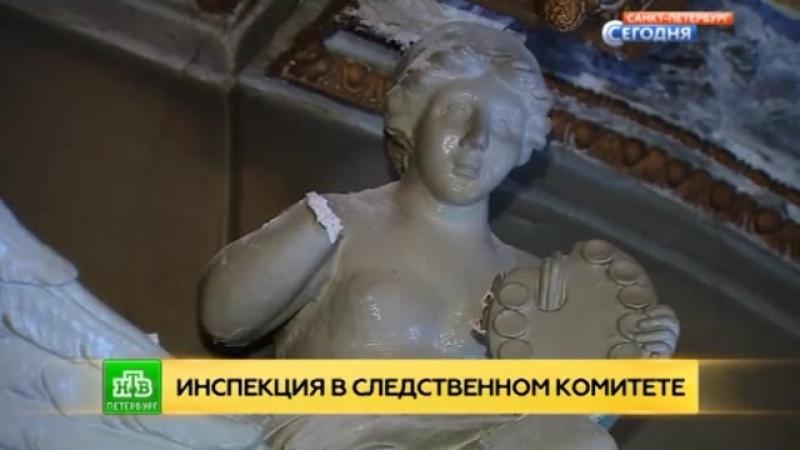 Сотрудников петербургского управления СК потеснят реставраторы