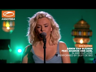 Armin van Buuren feat. Sharon den Adel – In And Out Love (Performed by Sily de Bie)